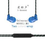 Un buen diseño exclusivo de mejor calidad estéreo auriculares intrauditivos