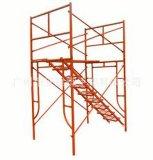 Внутренне блок лестницы с поручнями для лесов рамки (FF-920A)