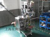 Máquina de empacotamento do saquinho do café