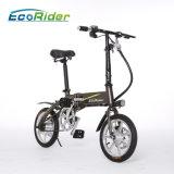 Самое новое портативная пишущая машинка E6 складывая электрический велосипед с безщеточным мотором 250W