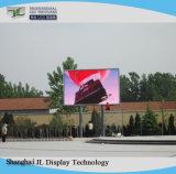 Parete della visualizzazione di LED di SMD che fa pubblicità alla visualizzazione esterna P8 LED