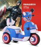 Детей электрический мотоцикл поездка на автомобиле игрушек