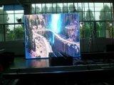 영상 실행 발광 다이오드 표시 스크린