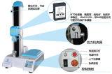 Máquina de teste elástica material com Ce Certicate do TUV (YL-S70)