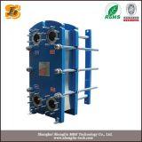 Shanghai Shenglin intercambiador de calor de placas de agua de mar