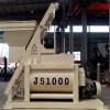 Le matériel de construction/JS 1000 Bétonnière
