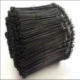 [هيغقوليتي] 14 مقياس أسود يلدّن إلتواء حديد رابط سلس