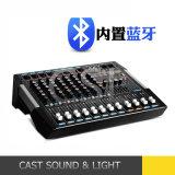 Audiokaraoke DJ-Mischer-Controller mit Bluetooth und USB