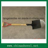 Pala de la herramienta de jardín de acero de ferrocarril de la pala con mango de madera