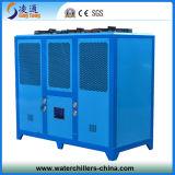 El agua de refrigeración Chiller Industrial Aire Condicional
