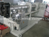 할로겐 - High Frequency Cable Machine (QF35, QF50, QF70, QF90, QF100, QF120)를 위한 Free Extrusion Machine