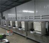 機械を作るカスタム角氷メーカー230kg/Dayエネルギー飲み物