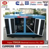 Weifang Ricardo 단 하나 삼상 전기 침묵하는 힘 디젤 엔진 발전기 세트 (10-250kw)