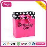 Подарка магазина торта косметик еды конфеты дня рождения мешки розового бумажные