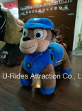 青い犬のグループのための動物のプラシ天のおもちゃの乗車