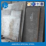 Plaque en acier de la qualité ASTM 1020 avec le prix bas Chine