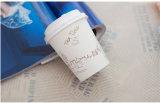 帽子および熱い飲み物のコップが付いているカスタムコーヒー紙コップ