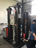 O melhor gerador de venda do nitrogênio do baixo preço PSA de pureza 95%-99.999% elevada