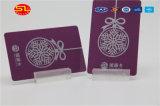 Belüftung-zusammengesetzte Karten-Leerzeichen-Scheckkarte