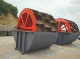 Pianta di lavaggio della sabbia artificiale industriale nel fornitore di estrazione mineraria