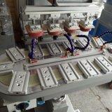 Stampatrice del rilievo del trasportatore di colore della tazza quattro dell'inchiostro
