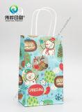 Pequeña bolsa de papel de empaquetado impresa de encargo del regalo de Navidad