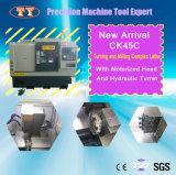 Машина Lathe CNC новой точности прибытия сложная