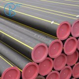 HDPEの物質的なPE80プラスチック管