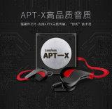 Neuer Universaldrahtloser Bluetooth Kopfhörer-Stereokopfhörer