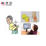 관절염 초본 먼 적외선 진통제 고약