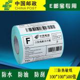 Étiquette imprimable de collant d'IDENTIFICATION RF de fréquence ultra-haute de taille faite sur commande pour l'imprimante de Dymo de zèbre