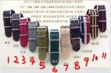 Hoogstaand/Med Kwaliteit/de Normale Nylon Riem van het Kwaliteitsniveau voor Horloge binnen Meer Kleuren