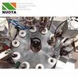 アルミニウム-プラスチック管の詰物およびシーリング機械