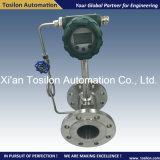 Счетчик- расходомер вортекса газовожидкостный с Totalizer для насыщенного пара воды
