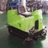 道掃除人機械の小型の商業乗車