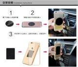 移動式立場のための革新的な製品2017の携帯電話のアクセサリ車のエア・ベントの台紙のホールダー