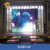 Prezzo flessibile di pubblicità dell'interno dello schermo di visualizzazione del LED del commercio all'ingrosso 5mm