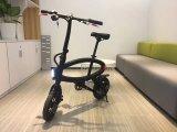 12インチの小型折りたたみの電気自転車