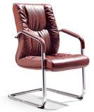 사무실 프로젝트를 위한 현대 직원 휴대용 퍼스널 컴퓨터 게스트 회의 방문자 의자