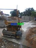機械価格を作るQmy4-45空のブロック
