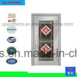 ステンレス鋼のSecrityのドアの金属のEnteranceのドア