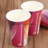 재생된 도매 생물 분해성 8oz는 벽 종이 커피 잔을 골라낸다