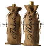 Sacchetti d'argento su ordinazione di favore del vino del tessuto del Organza resi personali massa all'ingrosso