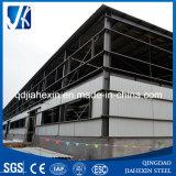 高品質の産業構造スチール---Jhx-J068