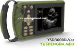 Diagonsis専門のシステム獣医の医学の超音波のスキャンナー