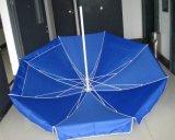 Различных пляжный зонтик, открытый зонтик, Sun зонтик, под эгидой