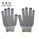 Het bilaterale pvc Gestippelde Katoen breit Gevoerde Werkende Handschoenen met Ce