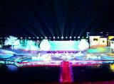 Fábrica 2017 de China! Luz em mudança do feixe do estágio 350W da cor ao ar livre movente impermeável da luz RGBW do feixe da cabeça 17r impermeável