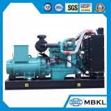 conjunto de generador caliente de potencia espera de la venta 200kw/250kVA con el motor diesel de Cummins