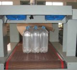 Chauffage électrique film PE tunnel de rétraction (SSL-1)